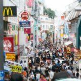 【原宿駅】周辺エリアで誕生日・記念日向け特別プランのあるレストラン