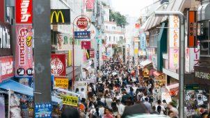 原宿駅の周辺写真 竹下通り