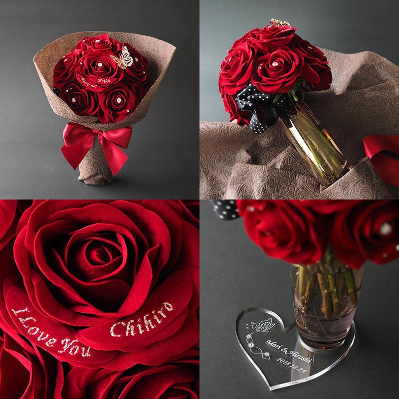 スペシャルメッセージフラワー 赤バラの花束(名前刺繍入り)