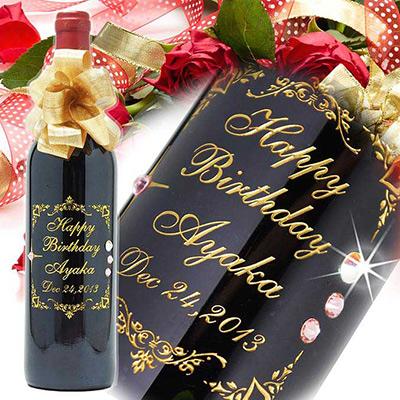 彫刻名前入りワイン☆スワロフスキー装飾 - ワイン ヴァルモンルージュ