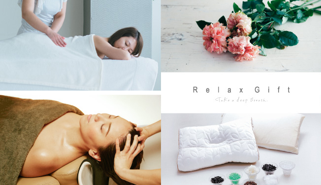 SOW EXPERIENCEの女性に嬉しい体験ギフト「Relax Gift(GREEN)」