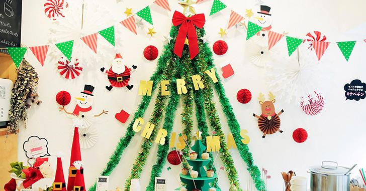 クリスマスランチブッフェ 親子 子供 クリスマスイベント装飾