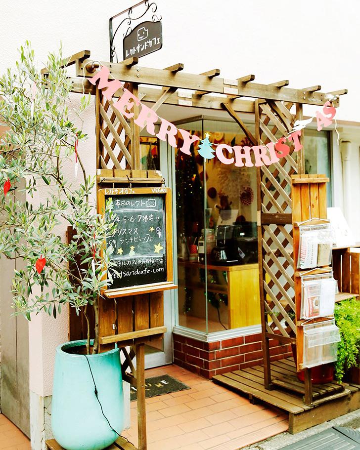 高円寺 レクトサンドカフェの入り口 クリスマスランチブッフェ