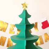 クリスマスツリー型カップケーキスタンドの作り方(型紙素材有り)
