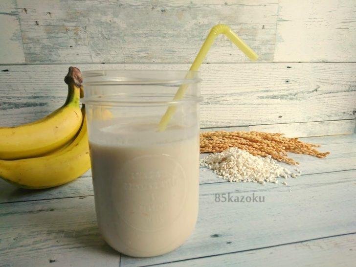 発酵フード 女子会パーティー レシピ 甘酒バナナシェイク