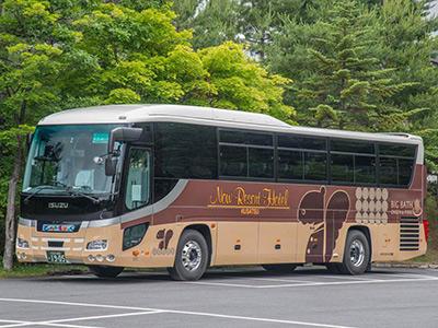 草津ナウリゾートホテル 直行往復バス付きプラン