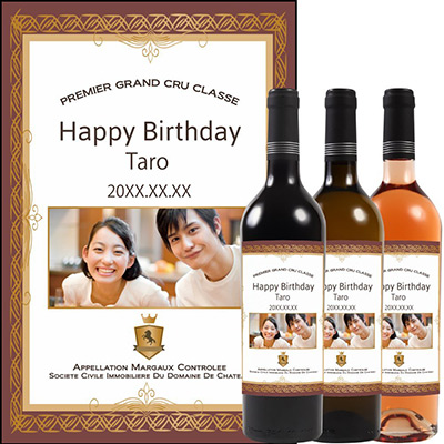 名入れ 名前入り オリジナルラベル ワイン 酒 【写真ラベル】0063 ロゼワイン 750ml