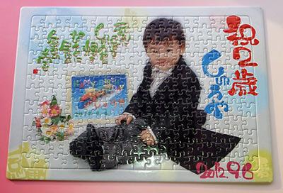 写真ギフト パズル 枠付・子供用パズル(B4) 204ピース+紙製フレーム(B4)+のりへらセット