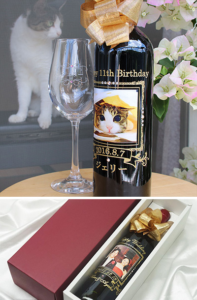 キラキラデコスワロ♪写真アート彫刻のワインボトル