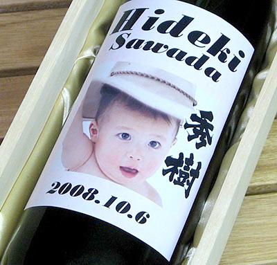 赤ちゃんの写真ラベルワイン