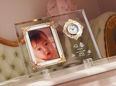 【赤ちゃん 名入れ】時計付きフォトフレーム