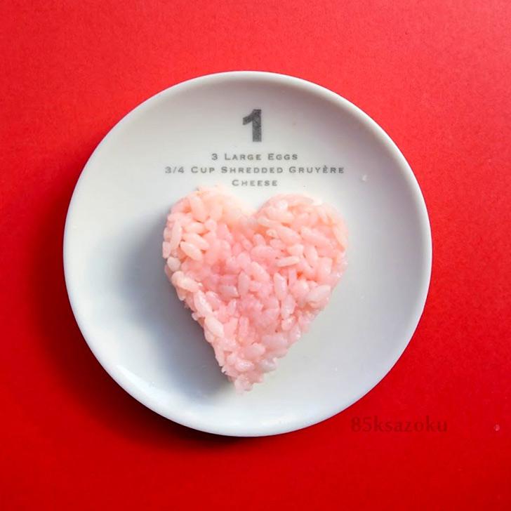ハートライスの作り方 バレンタイン