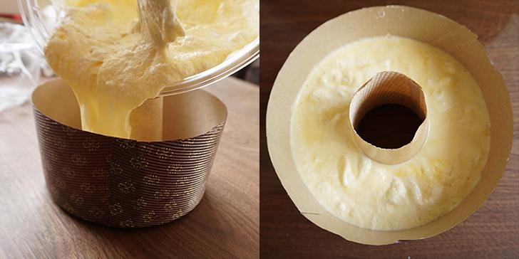 型に記事を流し込む シフォンケーキの作り方