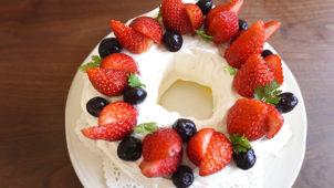 オーブンいらず時短&簡単『バースデーシフォンケーキ』