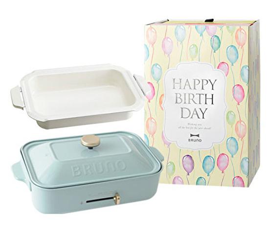 《誕生日祝い》コンパクトホットプレート+鍋 ギフトセット