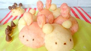 【ちぎりパンレシピ】子供ウケ100%☆みんな輪になれ!アニマルちぎりパンの作り方