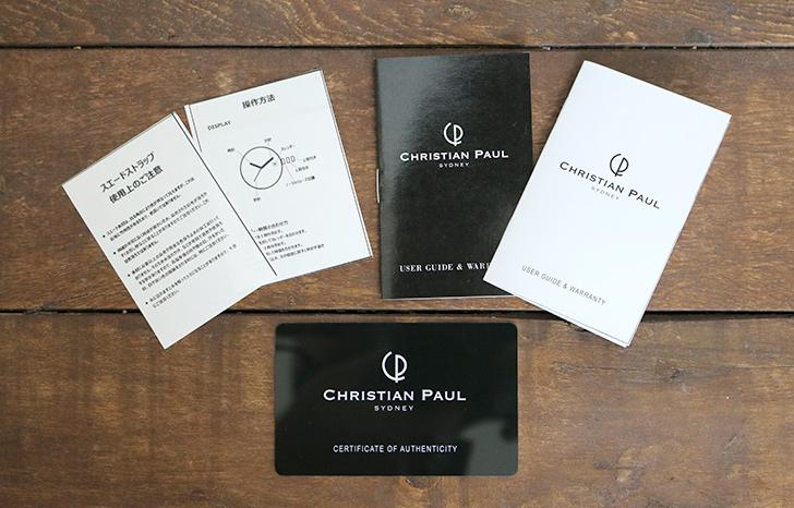 クリスチャンポール腕時計 取扱説明書 添付資料