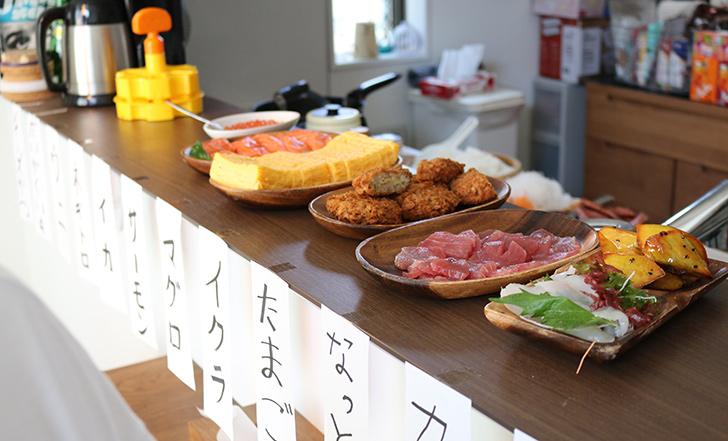 おめでとう寿司ガーランド素材