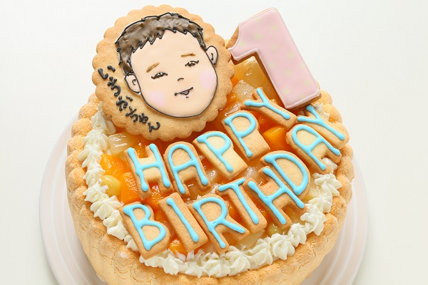 1歳の誕生日のバースデーケーキ 似顔絵