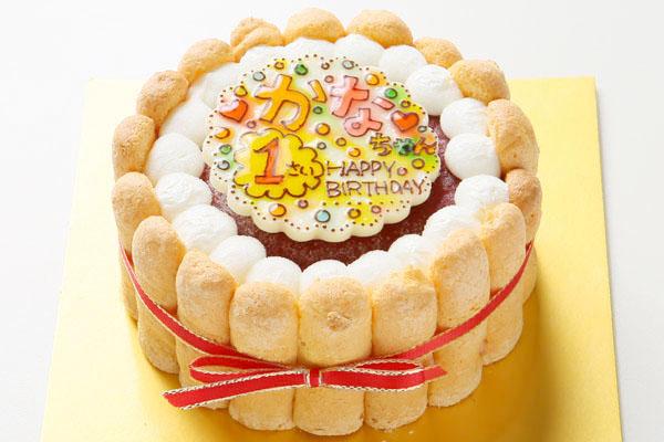 1歳の誕生日のバースデーケーキ メッセージプレート