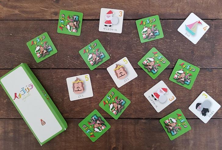 カードゲーム イチゴリラ