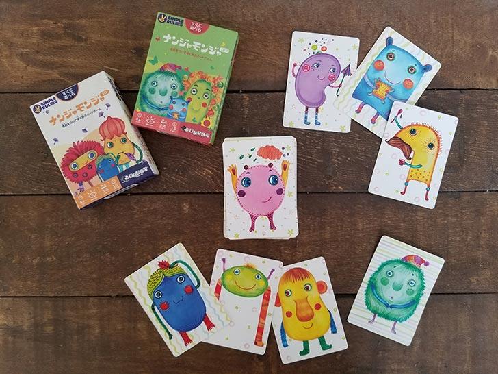 カードゲーム ナンジャモンジャ シロ ミドリ