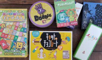 小学生がお薦めする!めっちゃ面白くて盛り上がるカードゲーム6選!