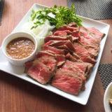 簡単ごちそう料理「牛たたき」の作り方