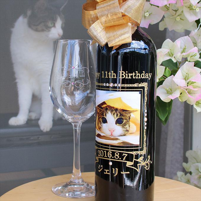 キラキラデコスワロ♪写真アート彫刻フランスワイン☆シャトー・ラネッサン 2013(赤)750ml☆彫刻ボトル