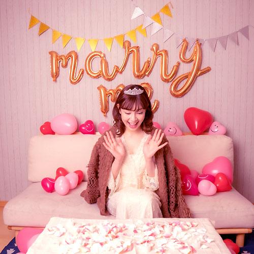ハートバルーン装飾セット & Marry me (結婚してください)