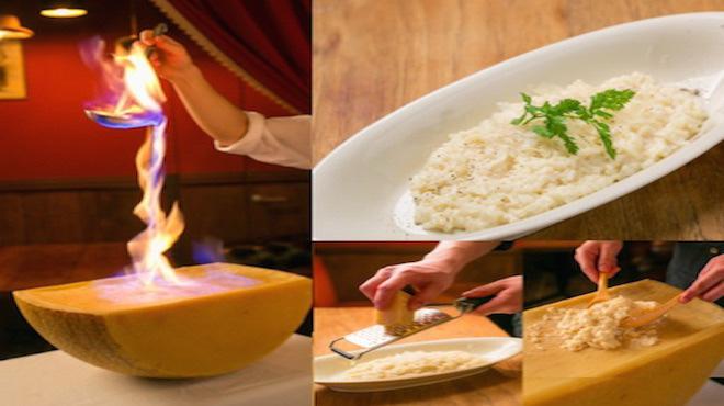 人気のイタリア産パルミジャーノレッジャーノのチーズリゾット
