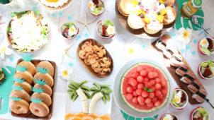 パティー料理 アロハ・ハワイをテーマにしたトロピカルな誕生日パーティー演出