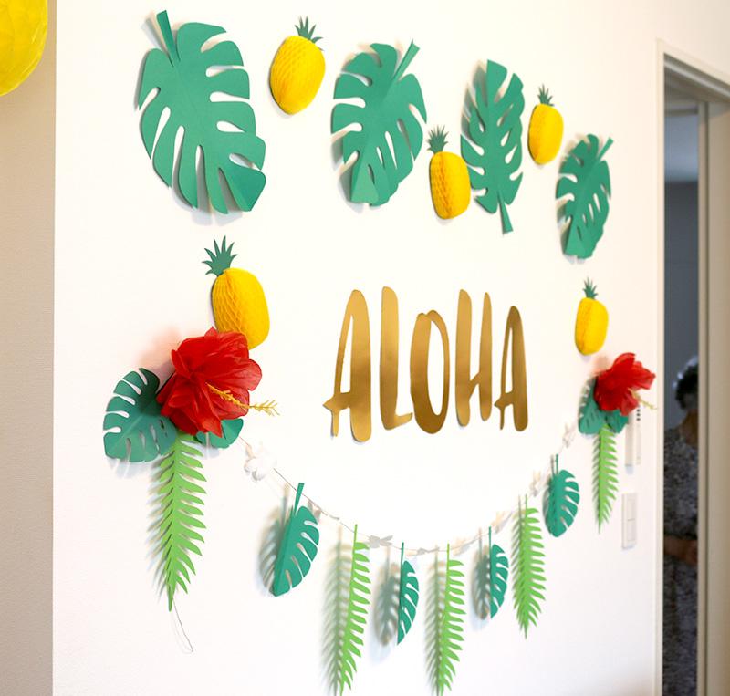 壁面盛り アロハ・ハワイをテーマにしたトロピカルな誕生日パーティー演出