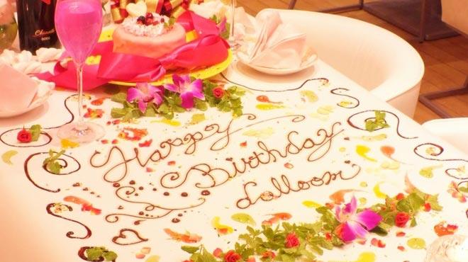 誕生日 インスタ映え レストラン カフェ