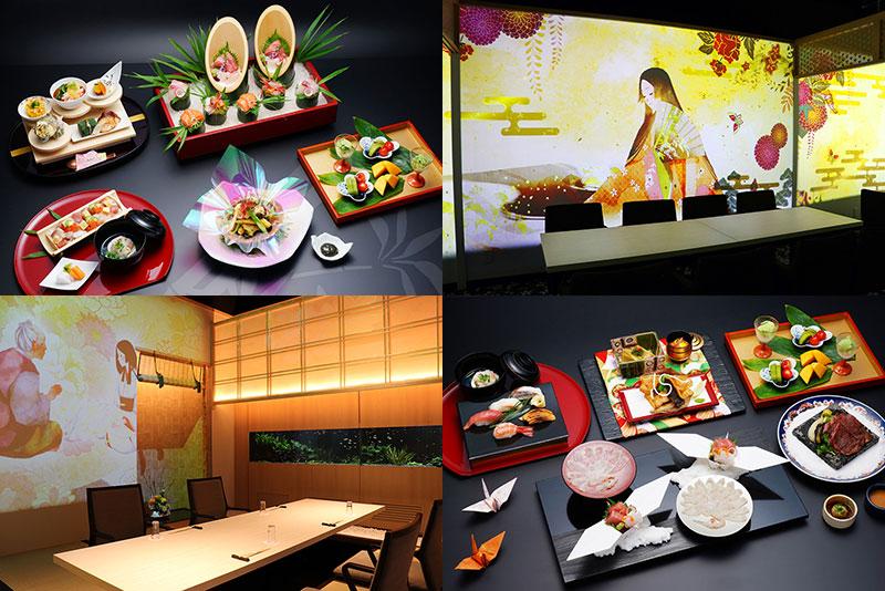 日本料理 魚月(なずき) コース料理