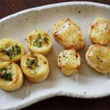 サクサク一口おつまみ「お麩のガーリックトースト&チーズトースト」の作り方