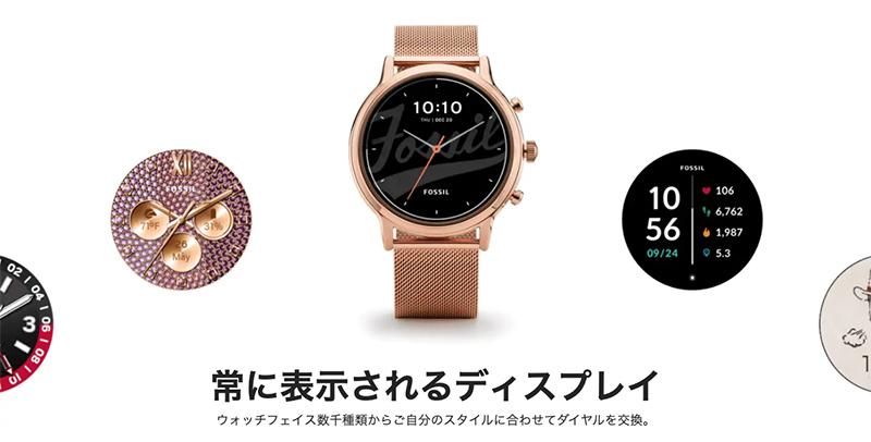 FOSSIL(フォッシル)の腕時計 レディース