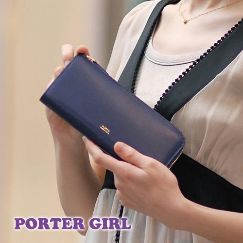 ポーターガール PORTER GIRL