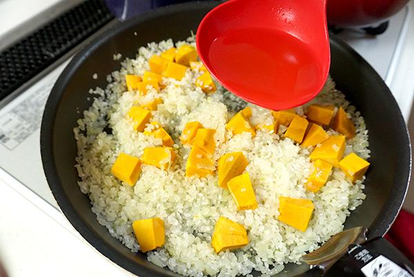 かぼちゃとカマンベールチーズのリゾット 作り方