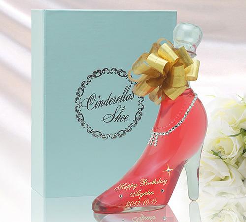 シンデレラのお酒 - 名前入りガラスの靴リキュール