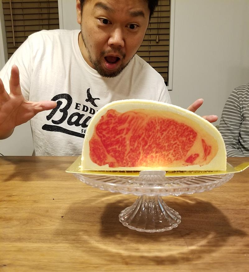 肉ケーキ 和牛サーロインケーキに驚く お父さん