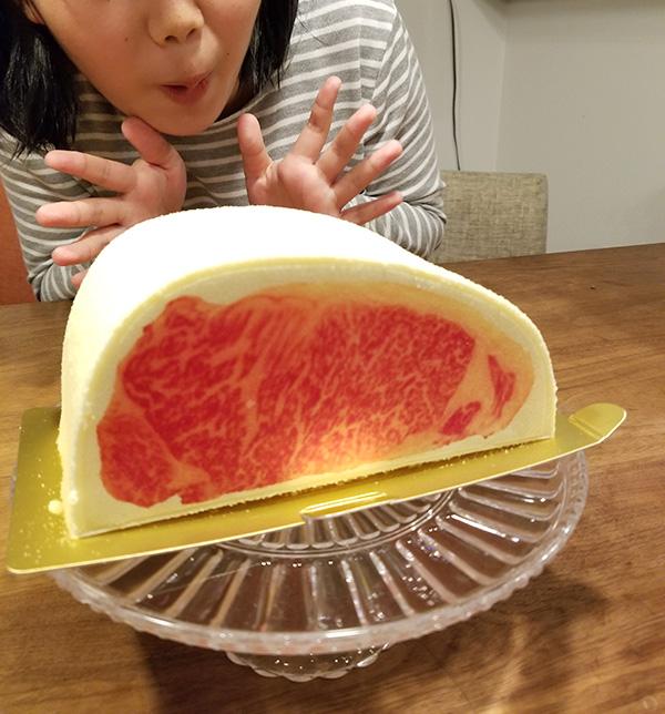 肉ケーキ 和牛サーロインケーキが早く食べたい