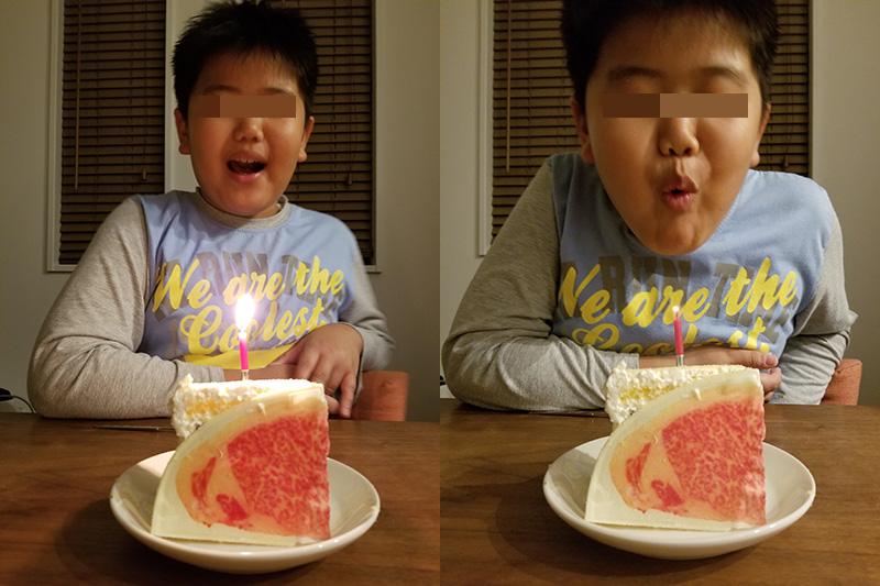 肉ケーキ 和牛サーロインケーキを実食
