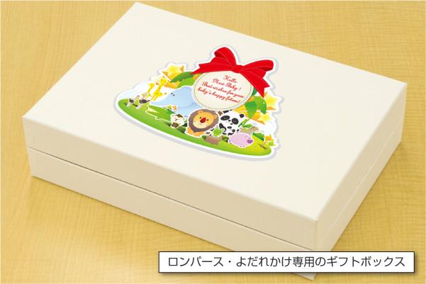 【アイラブ】写真入りアイラブパパ&ママよだれかけ(ビブ・スタイ)3枚セット ギフトボックス ラッピング