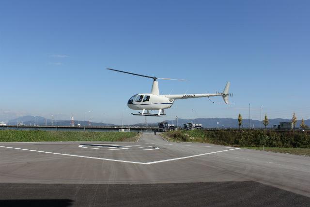 ヘリコプター遊覧 AIROS Skyview