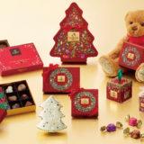 GODIVA ゴディバのクリスマスコレクション2018がこの冬のギフトにおすすめ!