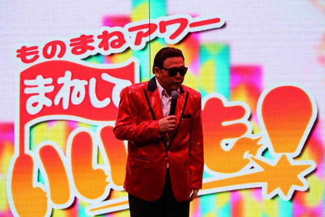 コロッケ ミミック トーキョー(麻布十番)