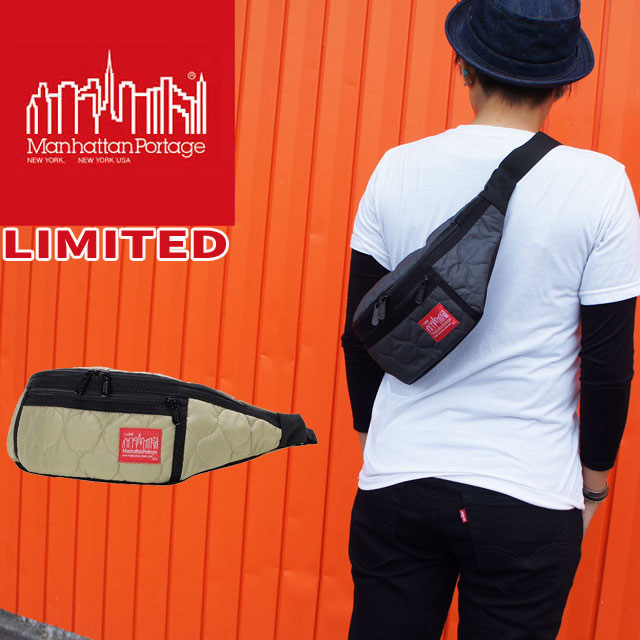 定番人気のカジュアルバッグブランド「Manhattan Portage〜Quilting Fabric Alleycat Waist Bag」