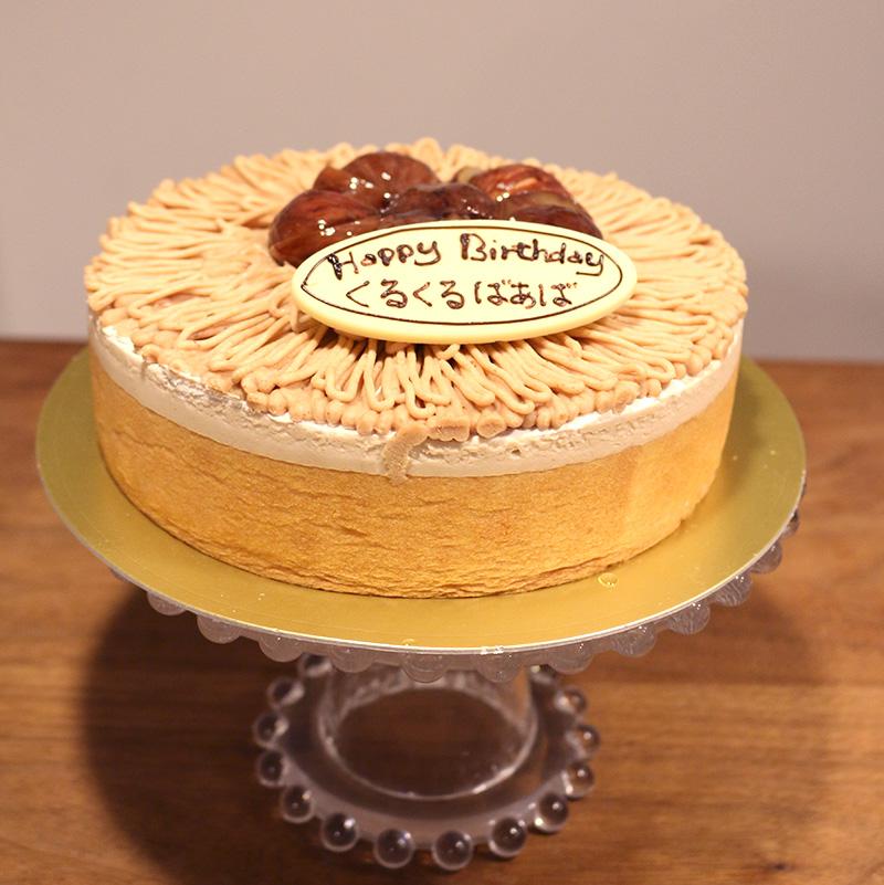 モンブランケーキ モンブランデコレーション 6号 18cm 食べた感想 レビュー