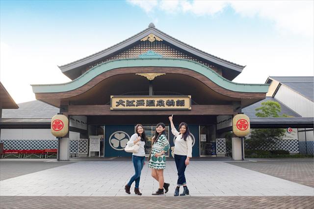 東京お台場 大江戸温泉物語(台場)